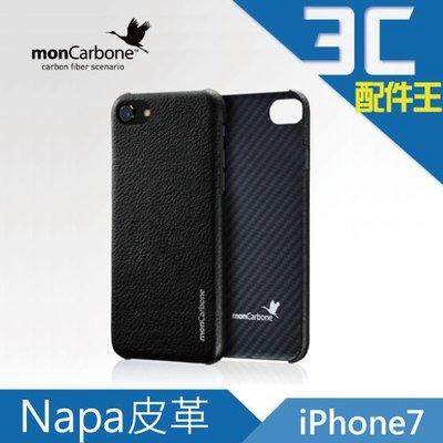 monCarbone HOVERSKIN 克維拉防彈纖維結合 Napa 皮革手機殼 iphone 7 / 8