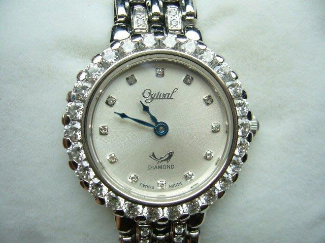 [吉宏精品交流中心]OGIVAL 愛其華 不鏽鋼 石英 晶鑽 女錶(盒卡齊全)