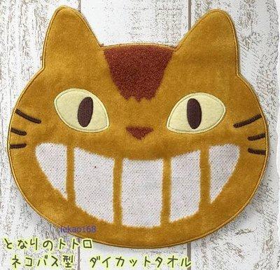 宮崎駿龍貓TOTORO公車圓型mini毛巾大手帕方巾 1 枚入[ 新到貨 ]