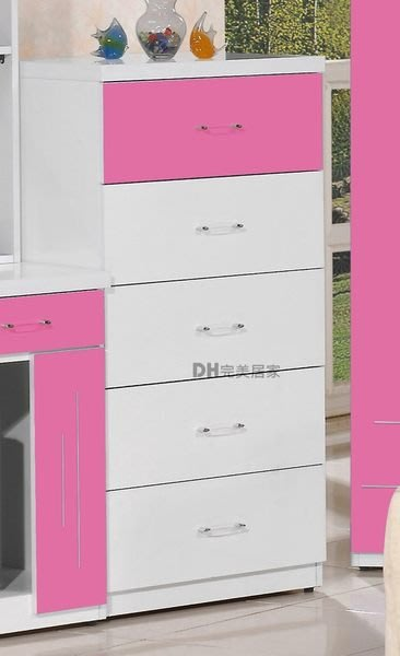 【DH】貨號HQ603《開心生活》2尺雙色五斗櫃˙藍/粉兩色˙質感一流˙主要地區免運