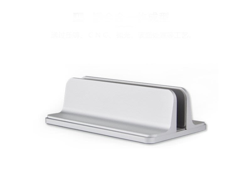 Laptop Stand,筆電架,筆電收納架,筆電直立架,筆電直立散熱收納架,匹配Apple質感,適用多數筆電機型