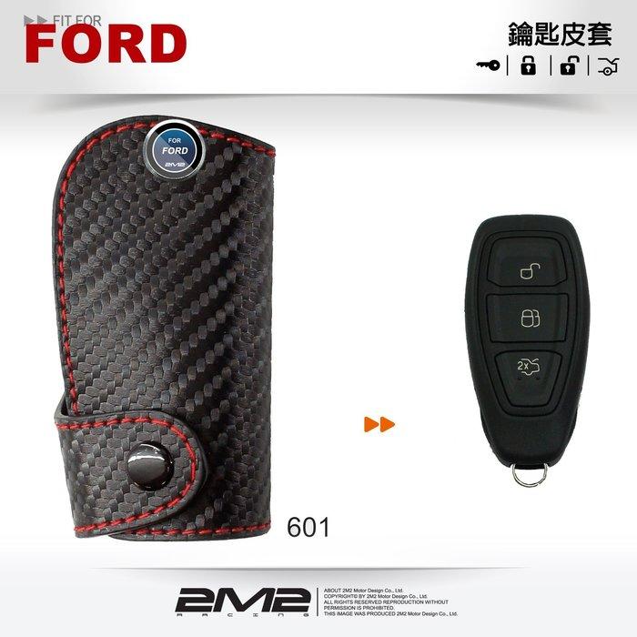 【2M2鑰匙皮套】FORD FOCUS FIESTA KUGA 福特 汽車 晶片 鑰匙 智能 智慧型鑰匙 專用 鑰匙包