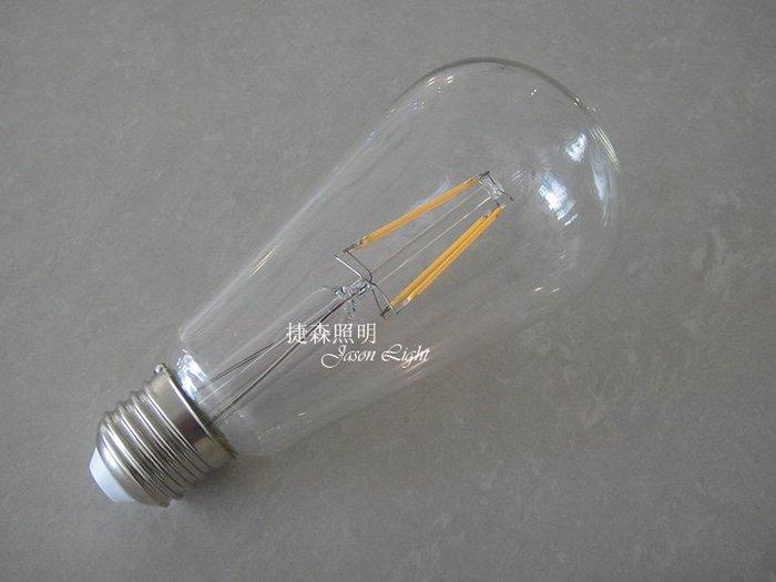 ~捷森照明~JA-A-00078~LED 愛迪生燈泡T64  E27/4W-2300k色溫~大特價