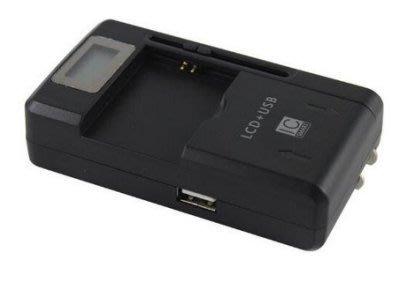*電池達人* 最新款 LG G PRO 2 液晶電量顯示 1.3A 插座式 D838 座充 旅充 USB充電