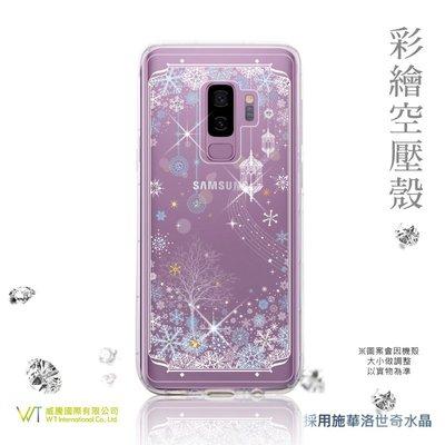 【WT 威騰國際】WT® Samsung Galaxy S9 / S9 Plus 施華洛世奇水晶 彩繪空壓殼 -【映雪】