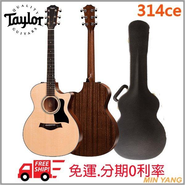 【民揚樂器】Taylor 314ce 民謠吉他 GA桶 全單 雲杉木 可插電木吉他 墨廠