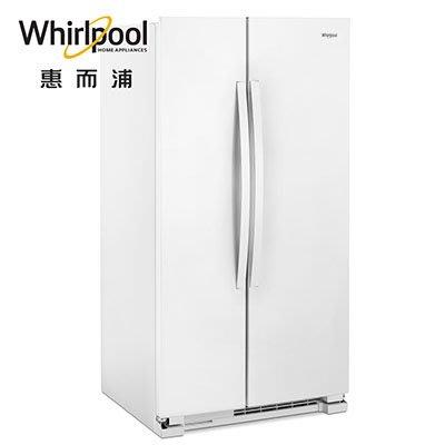 來電享便宜【Whirlpool惠而浦】740L 典雅白定頻對開門冰箱(WRS315SNHW)另售(WRS315SNHM)