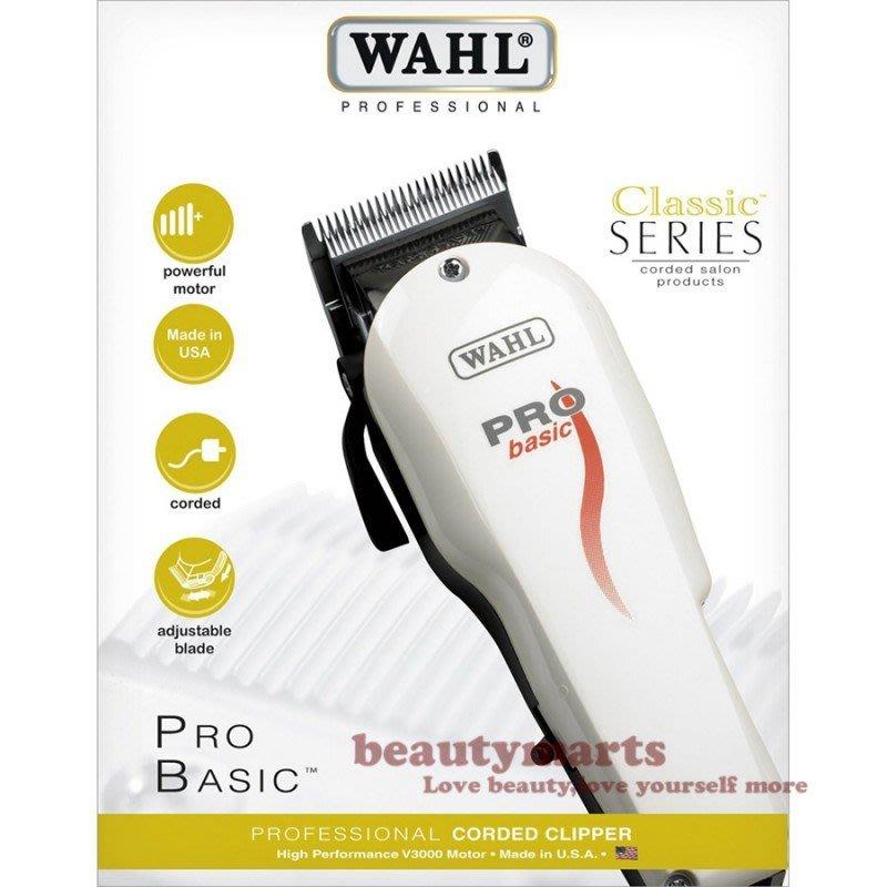 美國原裝 華爾WAHL PRO Basic電推剪 可調式刀頭/超強力馬達/電動理髮器/男士理髮/電剪/寵物剪