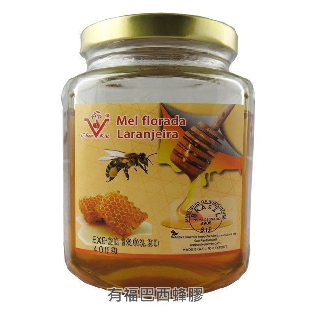 ◎勤利◎進口巴西蜂蜜1罐630元 可超取付款/全年無休