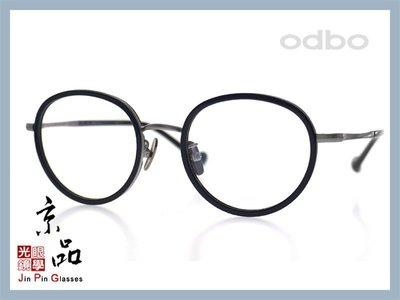 京品眼鏡 odbo 1529 c051 亮黑色 日本設計款 鈦金屬 光學鏡框 JPG