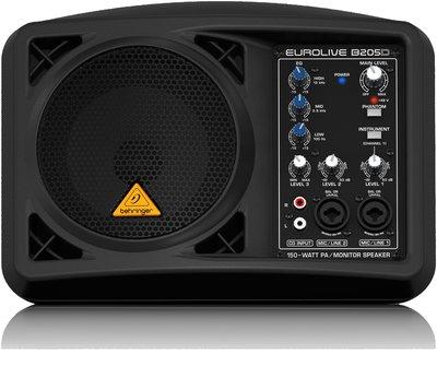 【金聲樂器】Behringer B205D 主動式喇叭 150瓦 2軌 耳朵牌