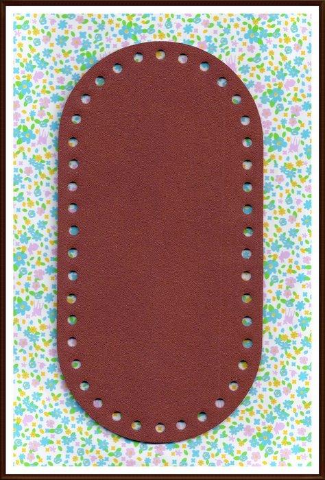 DODO~FAMILY嘟嘟家族手藝坊.001305.橢圓形包包用底~真皮~棕色~ ~包包底