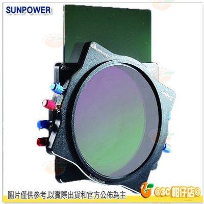 登錄送好禮 SUNPOWER ND 1.2 減4格 100x100mm 全片式 減光鏡 方型 公司貨