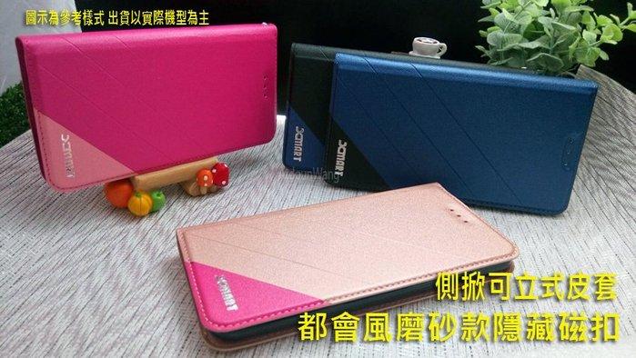 【逢甲區】Samsung A8 STAR G885Y 6.3吋 G885 隱藏磁釦 可立側翻皮套/內軟殼
