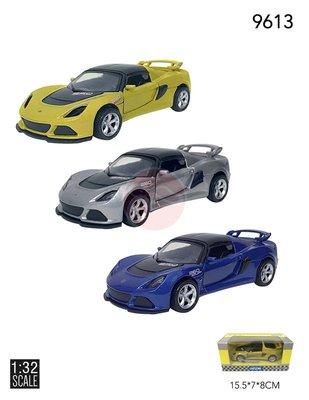 阿莎力 1/32 蓮花360 可開門 迴力 正版授權合金車 超跑 Lotus Evora 360