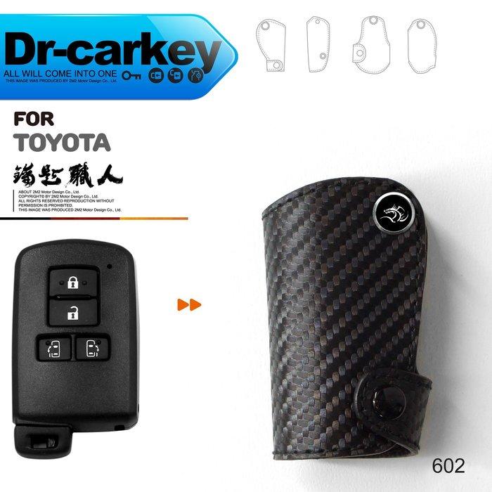 【鑰匙職人精品】2017 TOYOTA SIENTA 豐田 汽車 晶片 鑰匙 皮套 智慧型