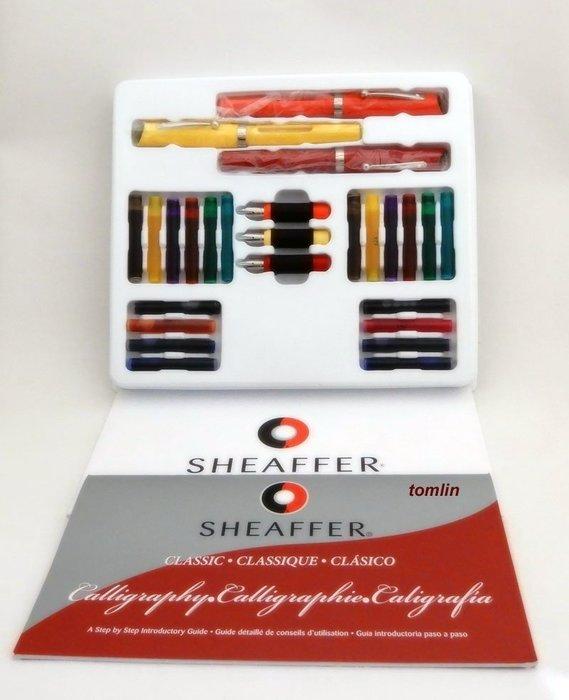 有現貨可出貨,買家有保障:美國西華SHEAFFER 美工書法藝術鋼筆禮盒組,三款不同尖,配多色卡水。