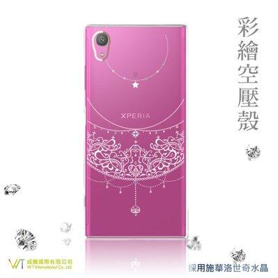 【WT 威騰國際】WT® Sony Xperia XA1 Plus  施華洛世奇水晶 彩繪空壓殼-【愛戀】