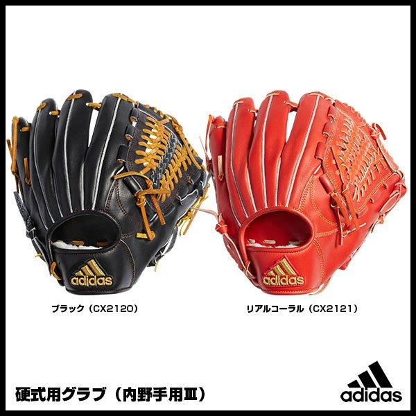 ADIDAS PROFESSIONAL 2018 游擊手 (硬式)棒球手套