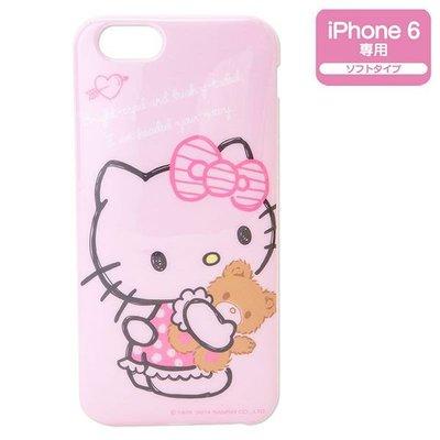 尼德斯Nydus~* 日本正版 三麗鷗 Hello Kitty TPU軟殼 手機殼 4.7吋 iPhone6 抱熊熊
