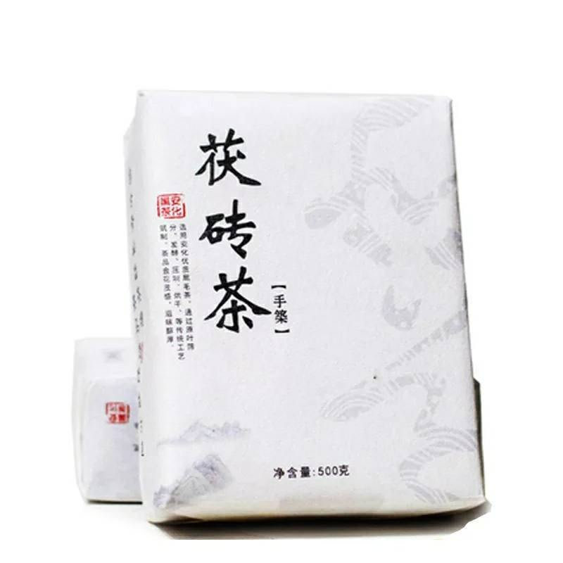 V㊣軒凌茶苑㊣-BB24-104-博茗軒2013年湖南安化茯磚黑茶-手築茯磚茶-生茶-500克-340元