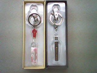 金門高粱酒紀念模型鑰匙圈(823版  典藏版  58度 )三款各一