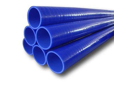 ☆光速改裝精品☆ 矽膠汽水管 強化矽膠管 強化水管 二層紗  15mm 100公分