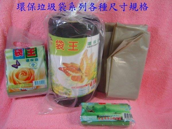 【30斤50斤80斤,黑色、米灰色垃圾袋】HD.PE.PP塑膠袋系列,工廠直營批發零售