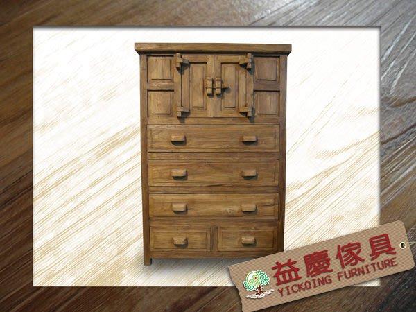 【大熊傢俱】老柚木 斗櫃 實木櫃 原木 櫥櫃 原木家具 實木傢俱