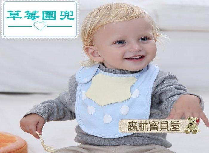 森林寶貝屋~糖果色草莓防水圍兜~寶寶造型雙層圍兜~嬰兒棉薄口水巾~新生兒飯兜~小圍嘴~按扣式~多款發售