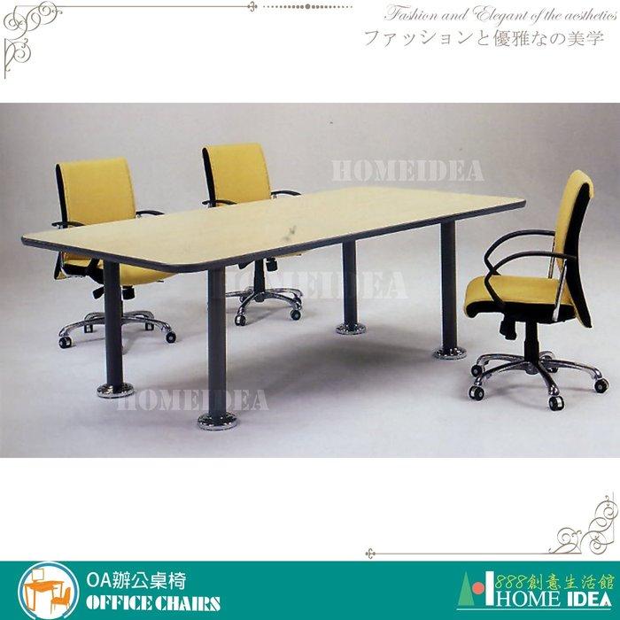 『888創意生活館』176-001-5屏風隔間高隔間活動櫃規劃$1元(23OA辦公桌辦公椅書桌l型會議桌電腦)屏東家具