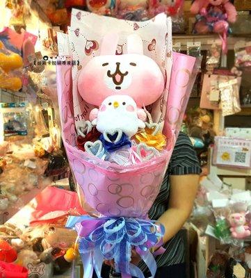 台南卡拉貓專賣店 卡娜赫拉與p助小雞主題花束 直立式愛心花花束 情人節送禮 求婚 畢業 生日 可繡字可明天到
