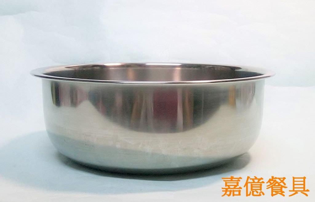 ~嘉億餐具~台灣製 帆船牌304不銹鋼調理碗22CM 打蛋盆調理盆料理鍋內鍋寵物碗湯鍋