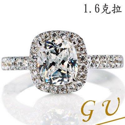 【GU鑽石】A06求婚戒指訂婚戒指白金擬真鑽鋯石戒指摩星鑽 GresUnic Apromiz 1.6克拉枕形鑽戒
