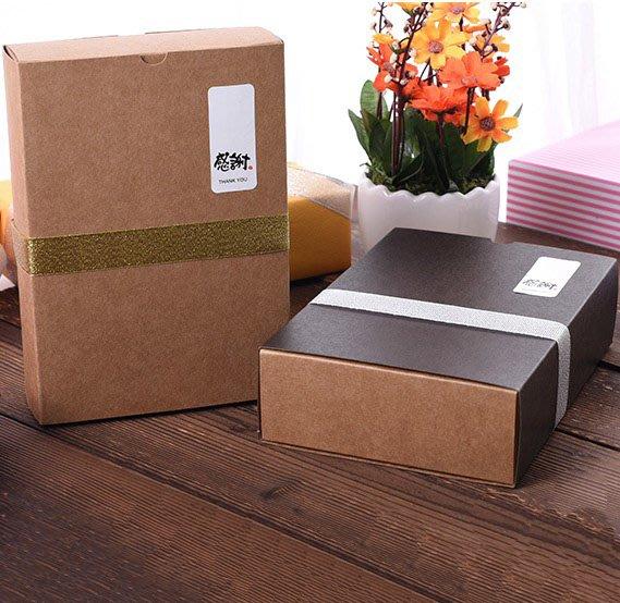 ▪5套入▪6粒裝80克長方型抽屜式牛軋糖包裝盒 牛皮紙素盒 餅乾糖盒 月餅盒 情人節巧克力
