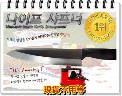 ~玩美主義~韓國熱賣吸盤式小型磨刀器,神奇免加水型,磨刀石