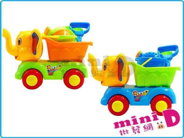 大象沙灘車 鏟子 模具 沙灘桶 夏天 海灘 玩沙 沙灘組玩具 禮物 玩具批發【miniD】 [7138400005]