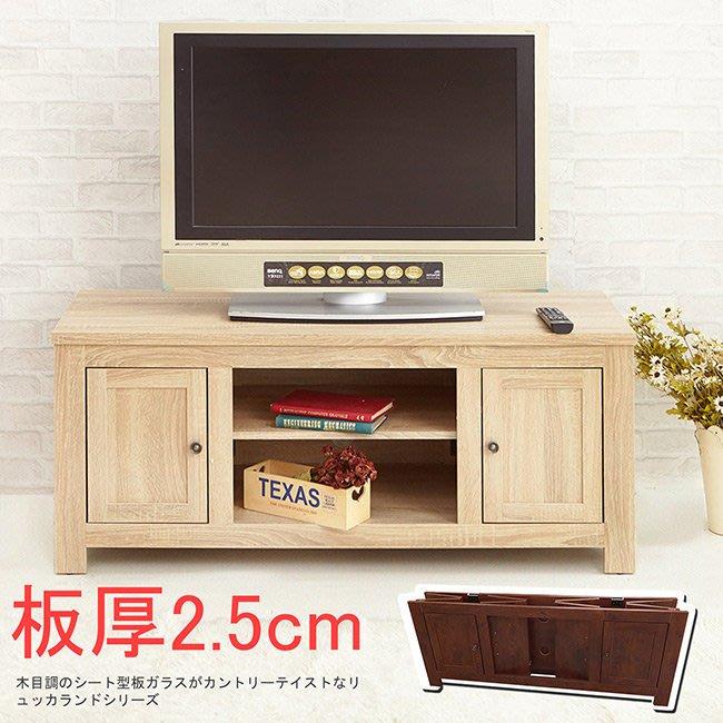 電視櫃 客廳 外宿【家具先生】免組裝折疊型雙門電視櫃-白橡木色TV010