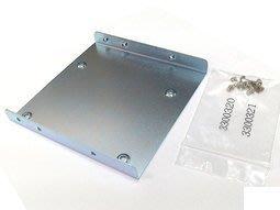 【河馬】SNA-BR2/35 金士頓 2.5吋轉3.5吋 硬碟支撐架 SSD 硬碟架 新款