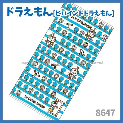 41+現貨免運費不必等 日空版 哆啦A夢 浴巾 120X60CM 日本 丸真 正版授權 小日尼三