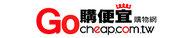 購便宜購物網|GO CHEAP