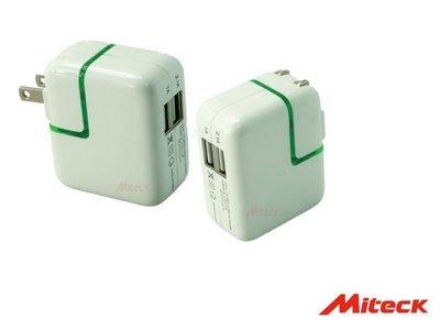 Soundo Miteck 雙USB快速充電器 3.1A