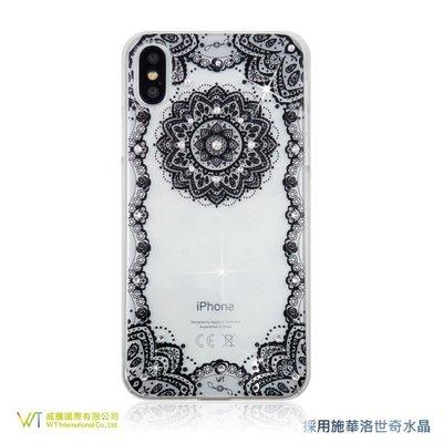 【WT 威騰國際】WT® iPhone X 施華洛世奇水晶 奢華 彩鑽保護殼 -【黑色蕾絲】