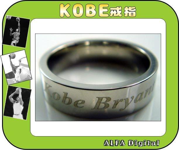 免運費!!湖人隊小飛俠Kobe Bryant戒指/搭配NBA球衣最酷!再送項鍊可組成戒指項鍊配戴!每組只要399元!