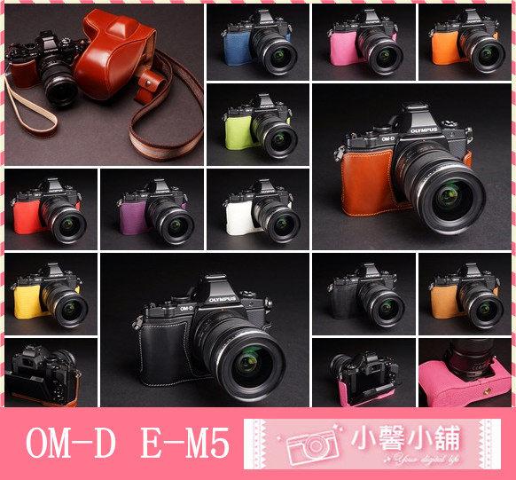 小馨小舖【TP- Olympus OM-D E-M5 真皮相機底座】 皮套  相機包  EM5 OMD EM5