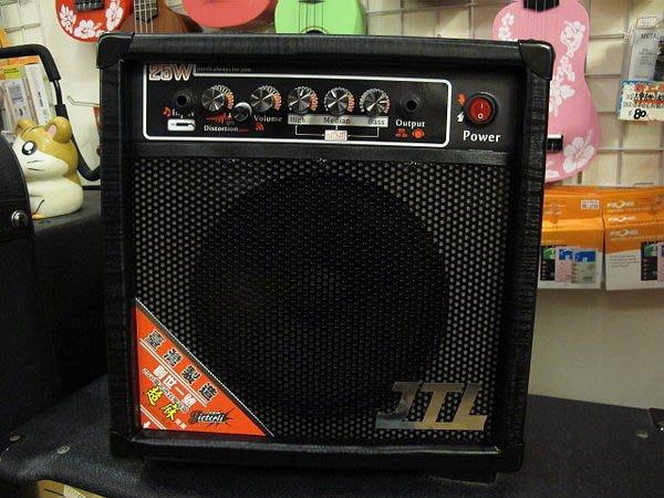 ☆ 唐尼樂器︵☆純正台灣製精品 JTL 25瓦電吉他音箱(完全台灣零件)