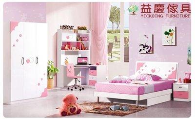 【大熊傢俱】HeH 802 粉紅愛心 兒童床 單人床 抽屜床 青年床 公主床 兒童家具 雙人床 兒童衣櫃 書桌 床頭櫃