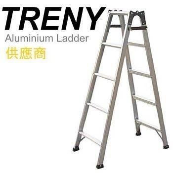 【TRENY直營】5階鋁製直馬工作梯 鋁梯 梯子 A字梯 多功能梯 家用梯 居家必備 家庭DIY