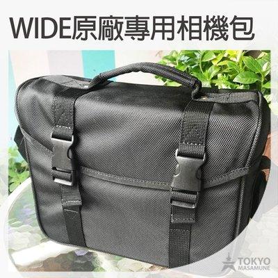 【東京正宗】富士 原廠 instax WIDE 拍立得 相機 專用 相機包 黑色