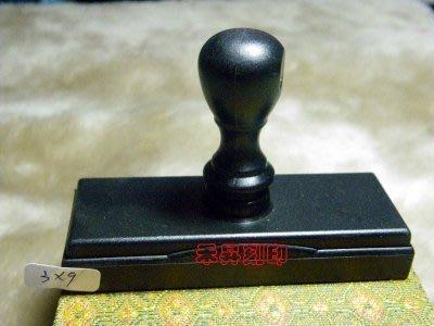 一个连续地址章(9.0*2.0公分)、2个连续发票章、连续章 2.0*1.0公分*2个 、合计:1260元